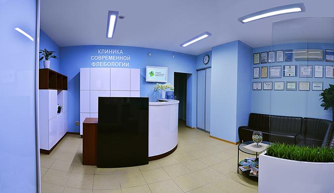 Флебология Клиника флебологии в Москве платные